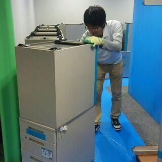 【5/15】事務所移転作業・搬入搬出作業