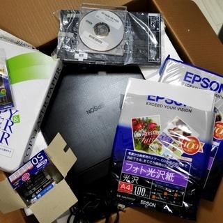 Epson エプソン カラリオ EP-704A プリンター…