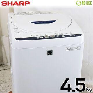 DD2837 SHARP 全自動洗濯機 縦型 4.5kg ES-...