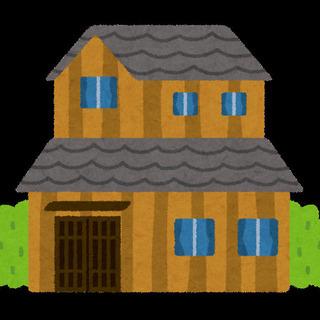 土日祝休み👀👍❗️残業少❗️❗️首都圏を中心とした木造戸建…