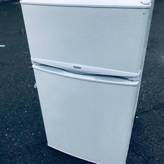 ♦️EJ848B Haier冷凍冷蔵庫 【2019年製】