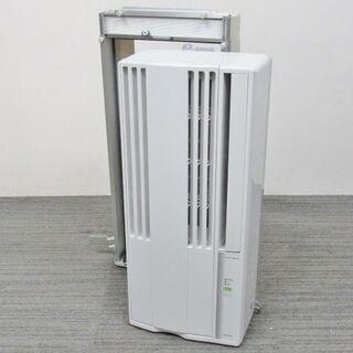 コロナ 窓用エアコン CW-1620 2020年美品