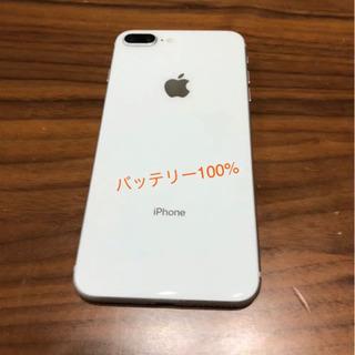 【ネット決済】返金保証付 安心にお取り引きを❗️ iPhone ...