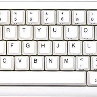 PFU Happy Hacking Keyboard Li…
