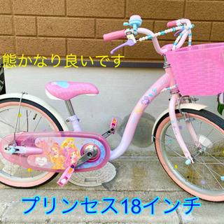 【ネット決済】コマ付き 18インチ 自転車(プリンセス)