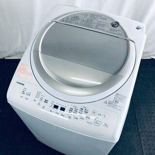 【ネット決済・配送可】東芝 TOSHIBA 洗濯機 ファミリー ...