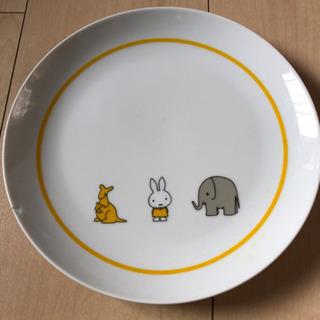 ミッフィー お皿 一部欠けあり 食器 インテリア