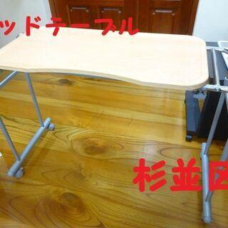 ベッドテーブル キャスター付 介護用品 コーナン商事