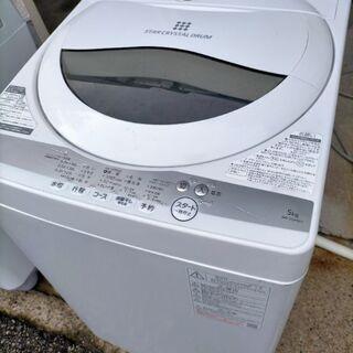 2021 TOSHIBA AW-5G9(W)洗濯機 5キロ