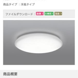 【取引中】HITACHI  LEDシーリングライト 8畳スタンダ...