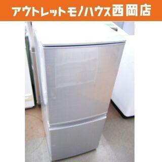 西岡店 冷蔵庫 137L 2015年製 2ドア シャープ SHA...