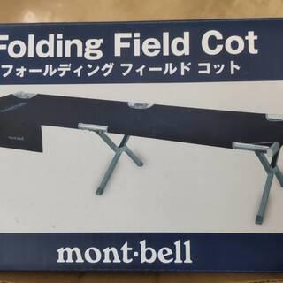 アウトドア キャンプ🏝 モンベル mont-bell フォ…