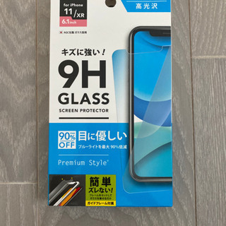 iPhone11用 液晶保護ガラス 新品