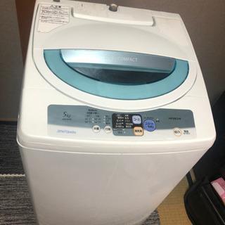 HITACHI 洗濯機 5kg ※近場配送可能