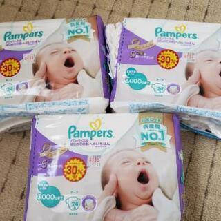 パンパース新生児用