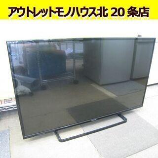 ☆ 42V型 デジタルハイビジョン液晶テレビ パナソニック/Pa...