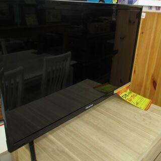 ID:G967635 ハイセンス 32型テレビ