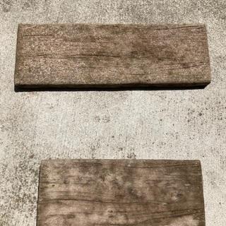 枕木風タイル 庭 ブロック セット