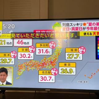 テレビ 4k HDR 43インチ