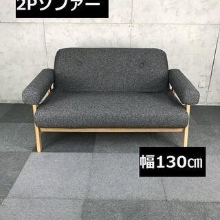 ☆肉厚2Pソファー☆【新品】【訳あり特価】