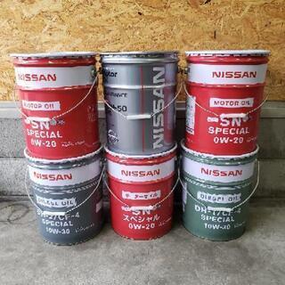 エンジンオイルのペール缶 ふた付 1つ100円