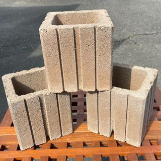 ガーデニング用ブロック3個