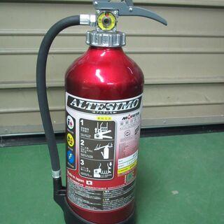 ◆ALTESIMO アルテシモ 消火器 使用期限2022年◆
