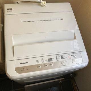 【ネット決済】洗濯機 Panasonic 5キロ
