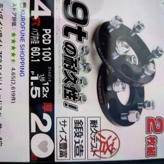 ワイドスペーサー未使用 − 奈良県