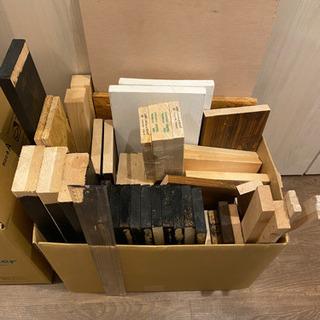 細かい木材など