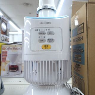 アイリスオーヤマ 衣類乾燥機 IK-C300-A 2016年製【...