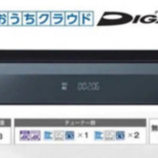 【ネット決済】4K対応◆Panasonic ブルーレイ DIGA...