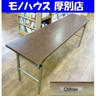 会議用テーブル デスク 幅180×奥45×高70 ブラウン 茶色...