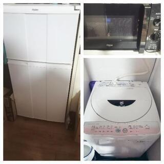 ☆一人暮らし3点セット☆冷蔵庫+電子レンジ+洗濯機