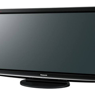 Panasonic製 46インチのプラズマTV
