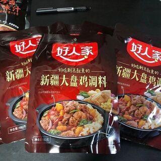 【ネット決済】【好人家】中餐调料 中華料理
