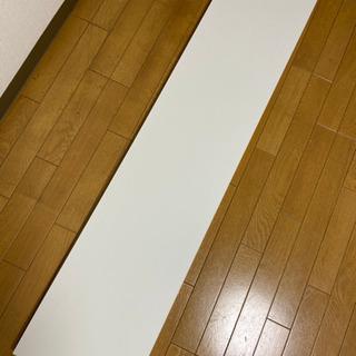 棚板(ホワイト)未使用新品