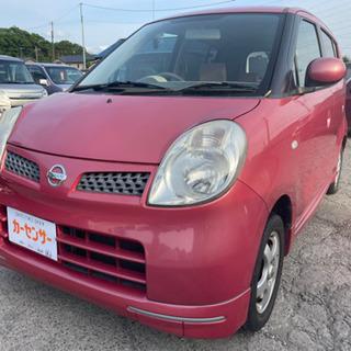 【支払い総額9.8万円】車検令和5年5月 モコ Tチェーン スマ...