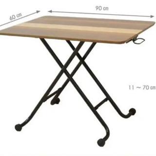 ガス 昇降式 テーブル カフェ