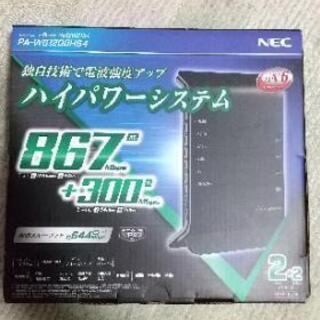 【未使用未開封】NEC PA-WG1200HS4 モバイルルータ...