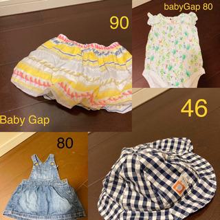 【差し上げます】子供服 1歳半前後 春夏 女の子 約6点