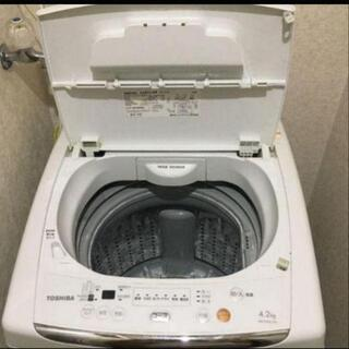 洗濯機 TOSHIBA