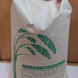 令和2年度収穫のお米