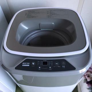 ベステック 全自動洗濯機 中古