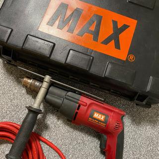 振動ドリル マックス MAX PK-V 201 ケース付き