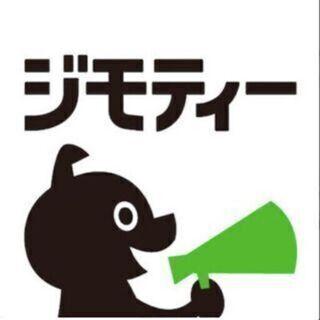 急募!愛知県内で短期・単発で行うお仕事をご紹介☆彡時給1,700...