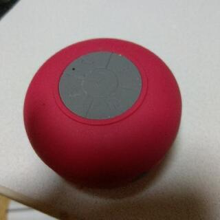 (ジャンク扱い)お風呂防水Bluetoothスピーカー