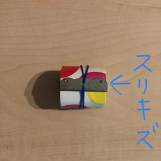 【決まりました】クビレディ - コスメ/ヘルスケア