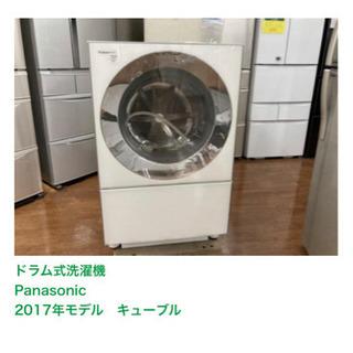ドラム式洗濯機 Panasonic キューブル 2017年モデル