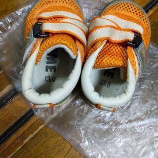 イフミー13.0cm子供靴シューズIFME
